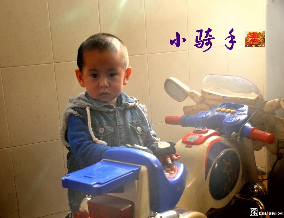 《小骑手》_283.jpg