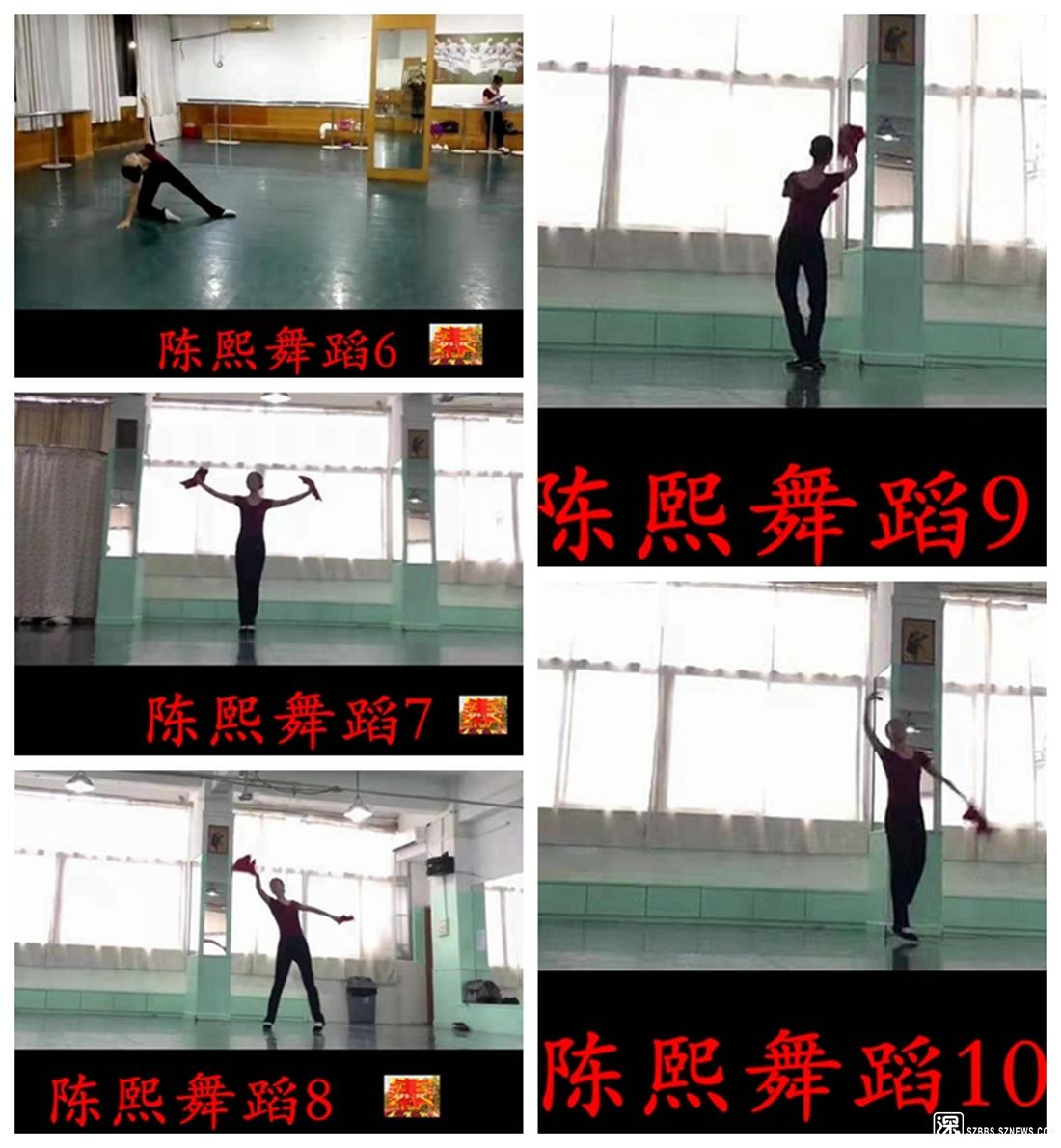 陈熙舞蹈6_20210114_组图4.jpg