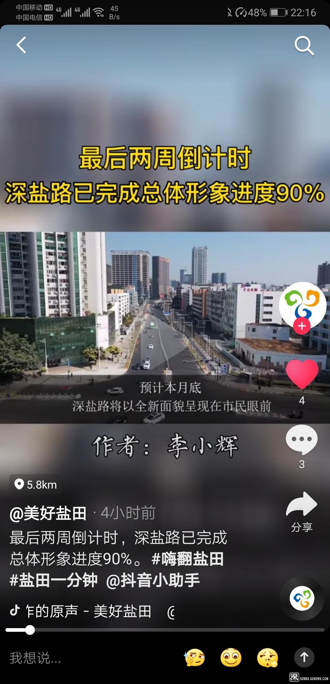 Screenshot_20210115_221606_com.ss.android.ugc.aweme.jpg