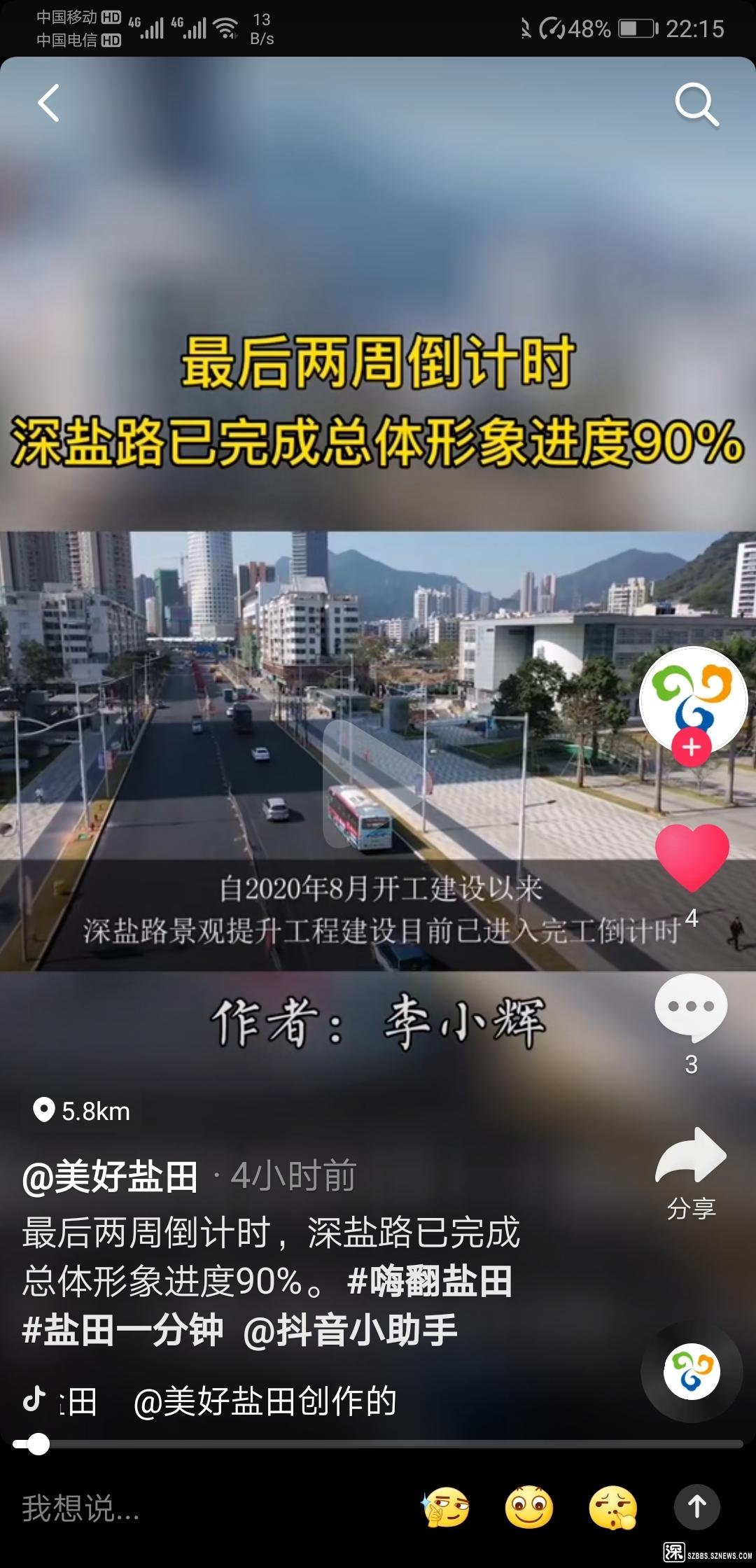 Screenshot_20210115_221557_com.ss.android.ugc.aweme.jpg