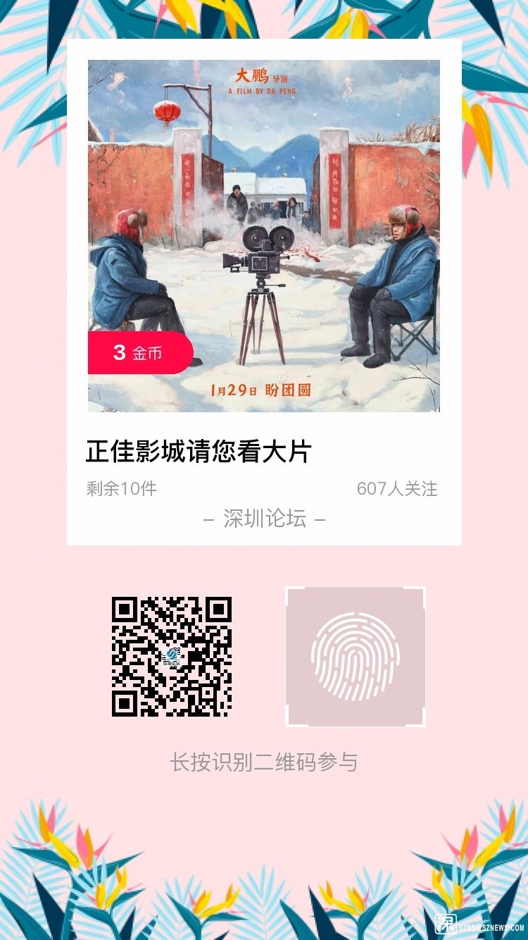微信图片_20210127120140.jpg