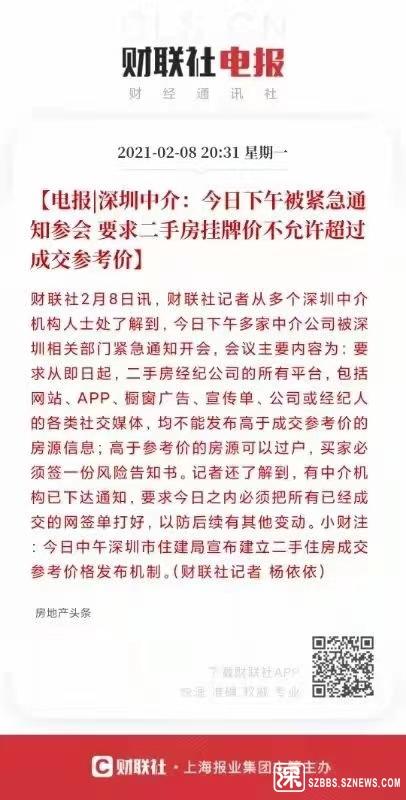 WeChat Image_20210208235001.jpg