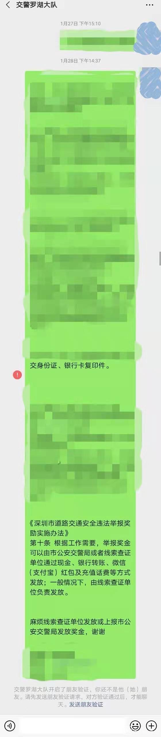 mmexport1614736308642.jpg
