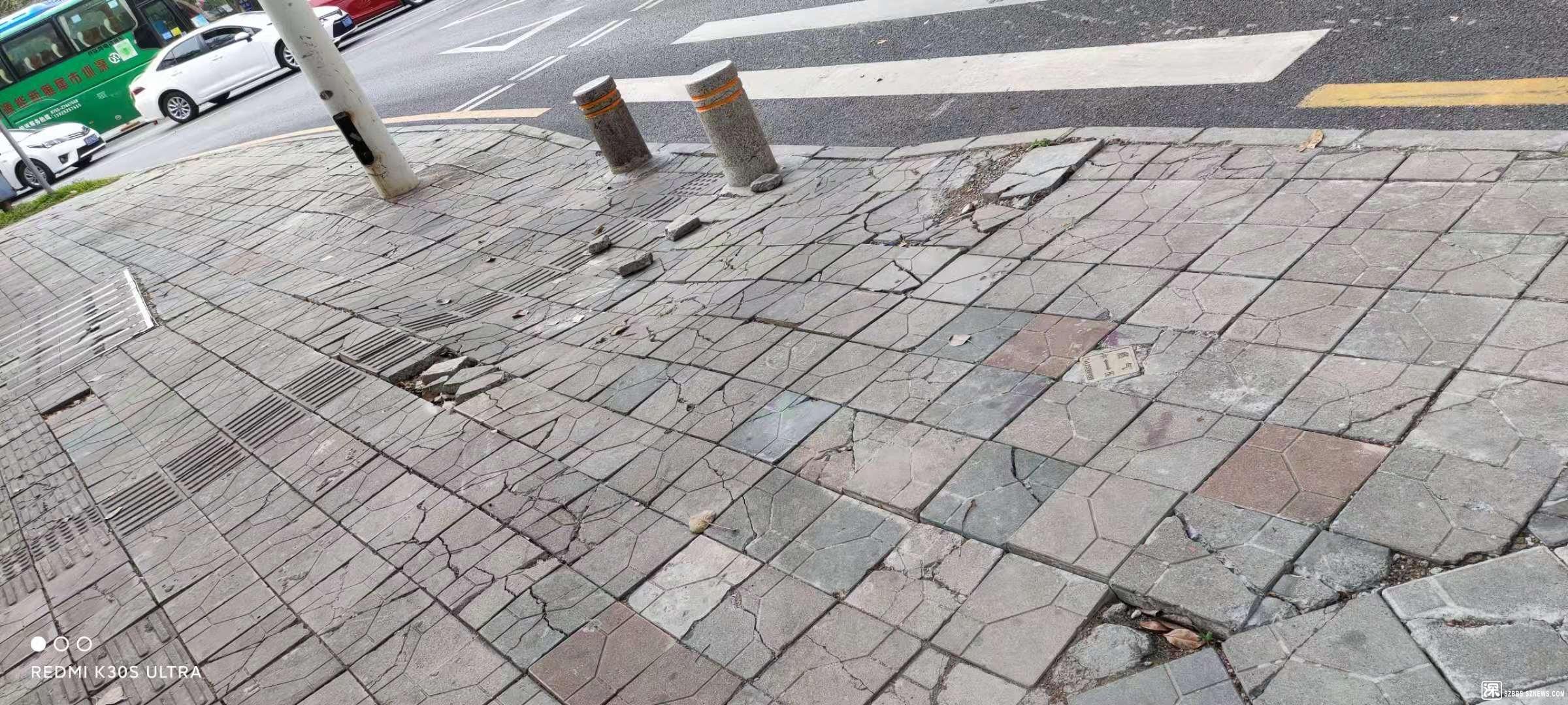 破碎人行道3