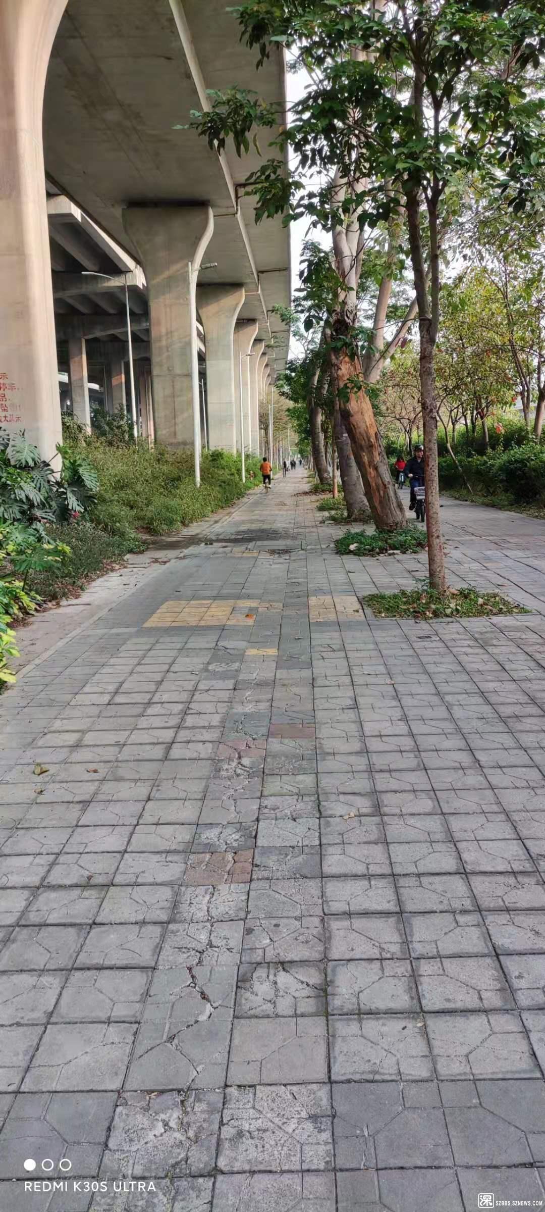 破碎人行道2