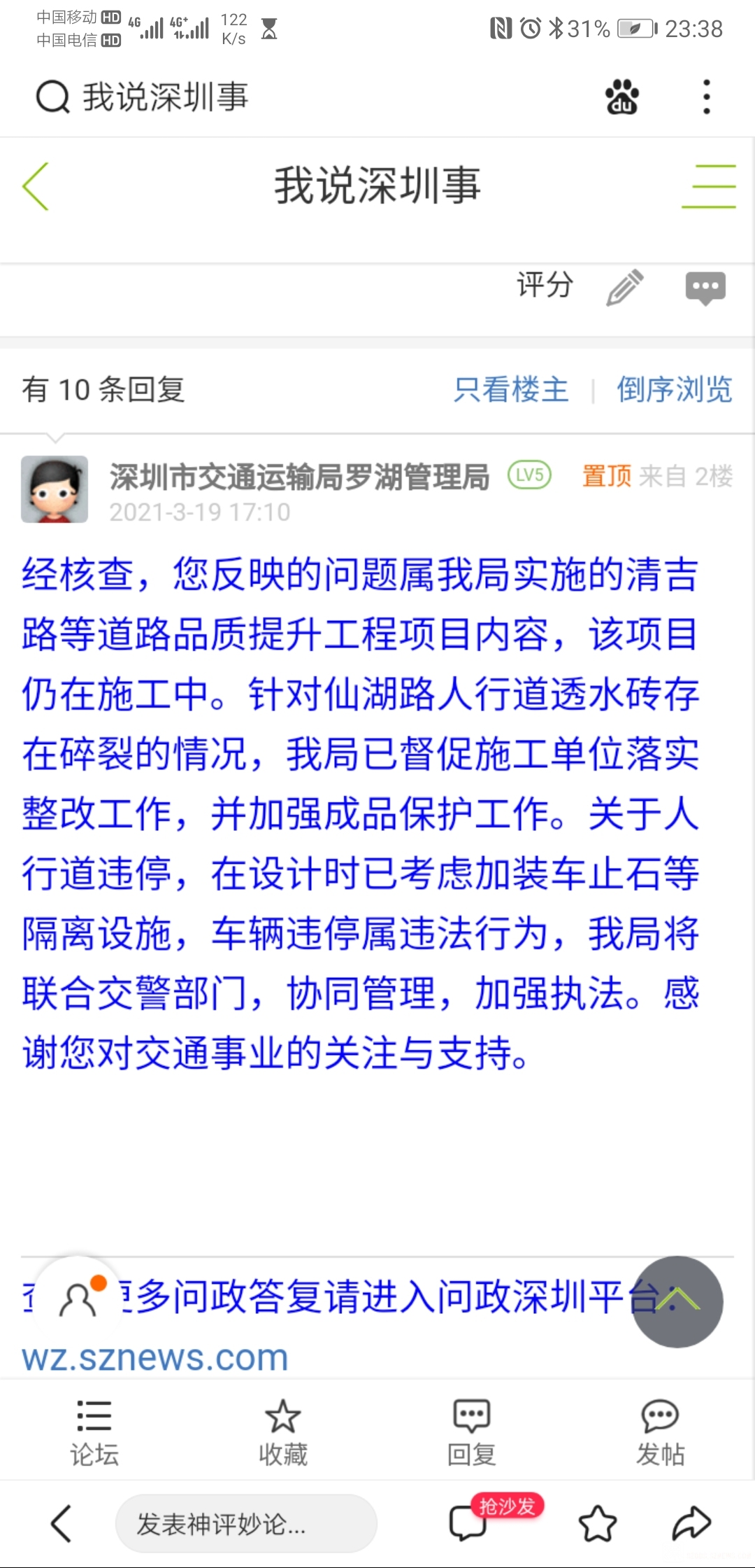 Screenshot_20210326_233844_com.baidu.searchbox.jpg