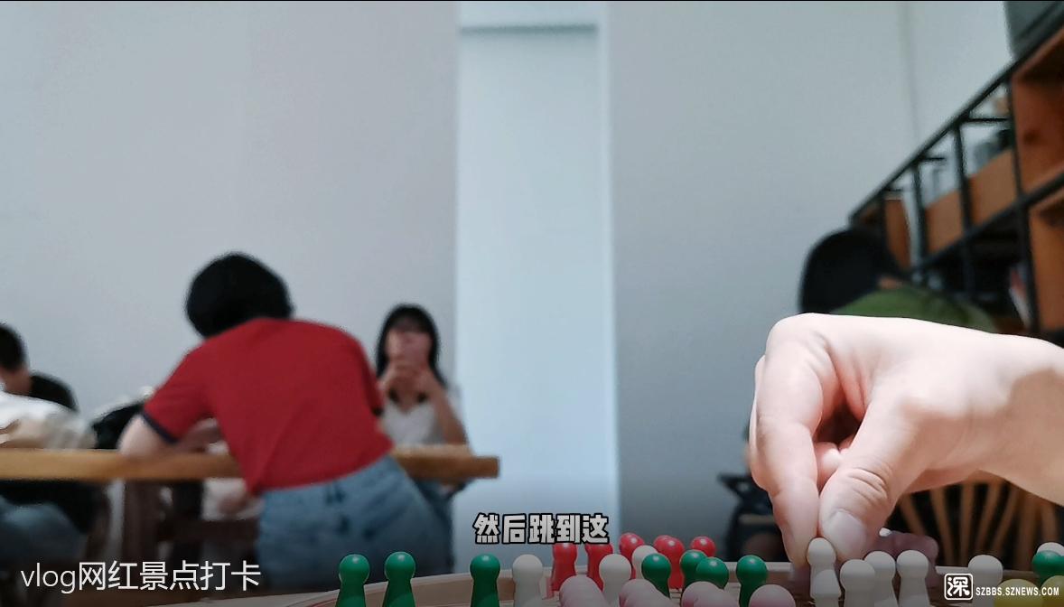 我视频里一个下跳棋的画面