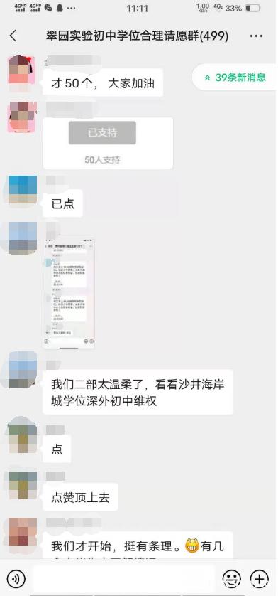 QQ截图20210410121248.png