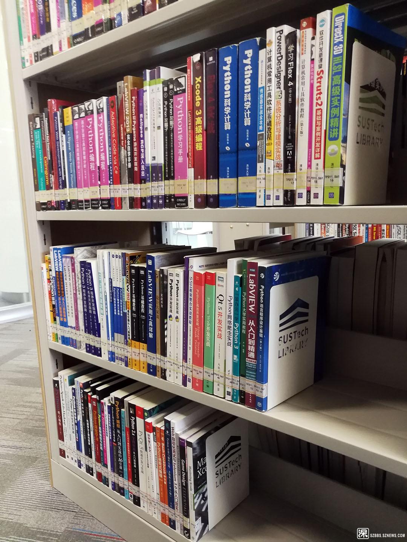 6IMG_20210418_102720南科大图书馆的科技类图书python系列.jpg