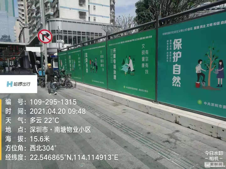 QQ图片20210422100356.jpg