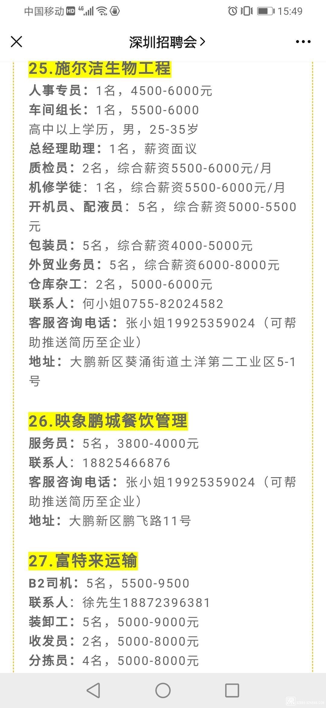 QQ图片20210426171945.jpg