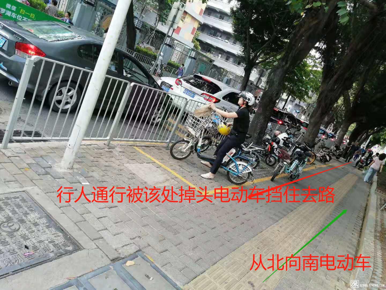 行人在该处被掉头电动车和从北向南的电动车挡住去路.png