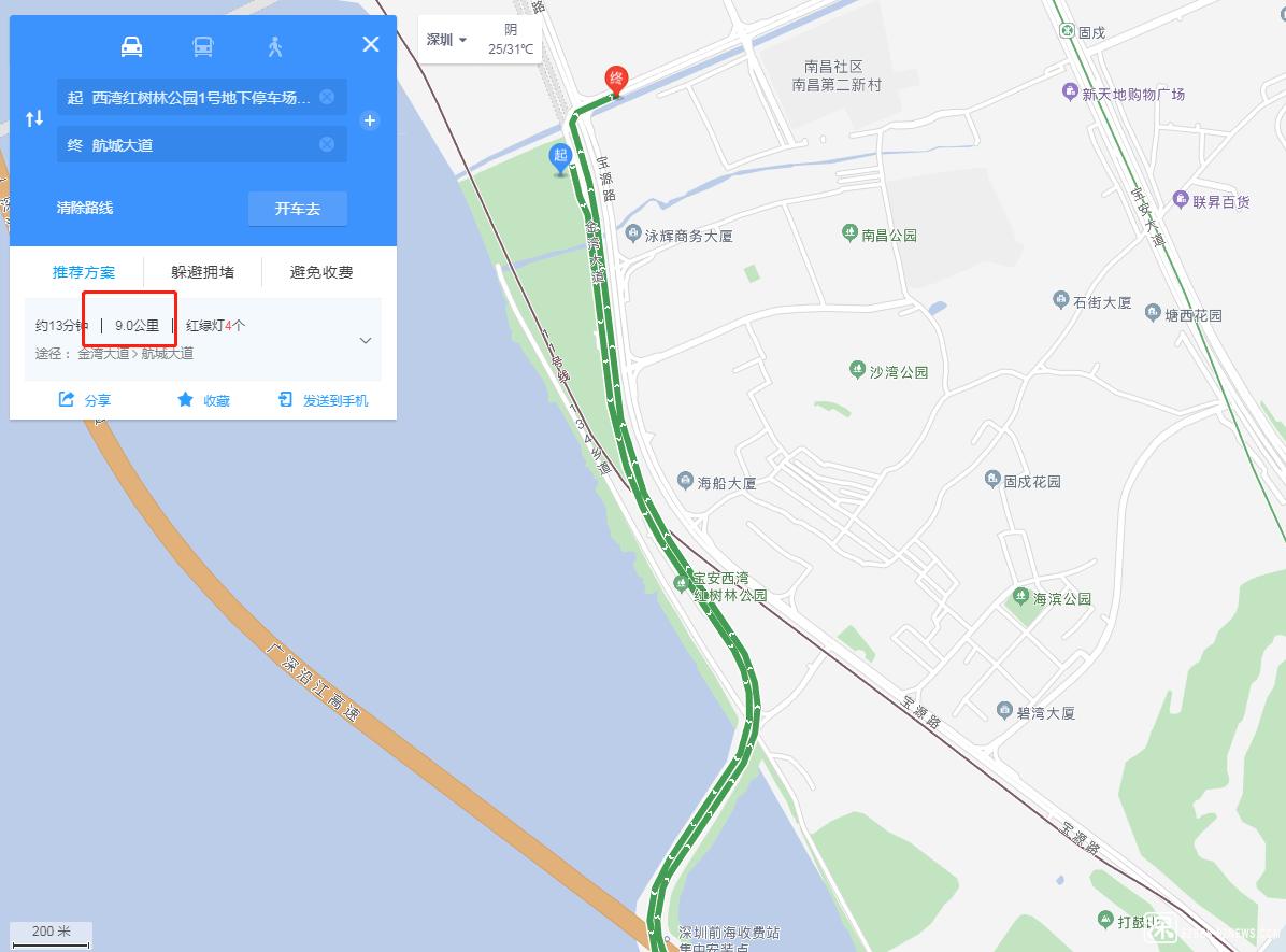 高德地图9公里
