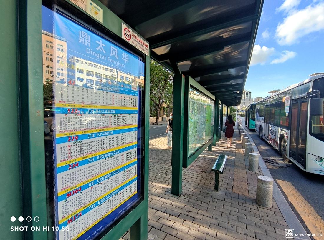 公交车站20210523_554.jpg