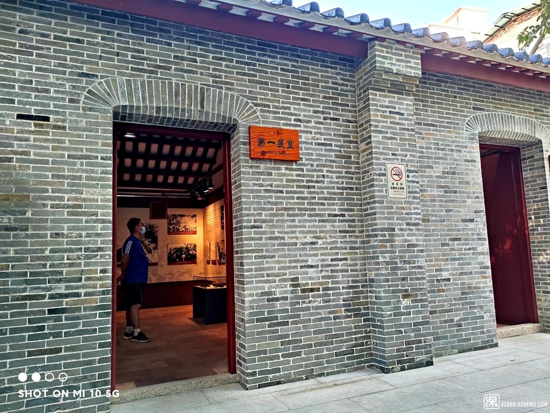 展室20210523_515.jpg