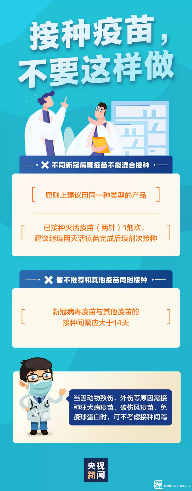 20210526-a3.png