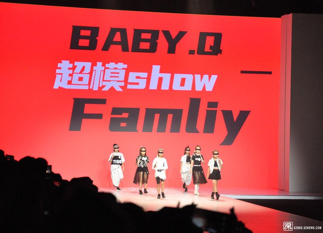 DSC_8503BABY.Q超模show Famliy日前在深圳会展中心举行.JPG