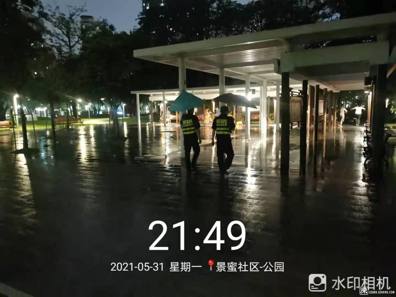微信图片_202106010954195.jpg