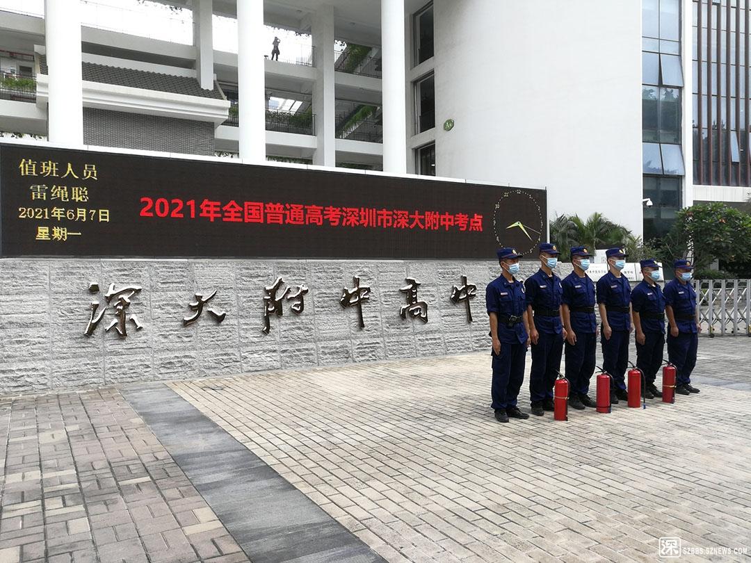 14IMG_20210607_082217消防队为高考提供保障.jpg