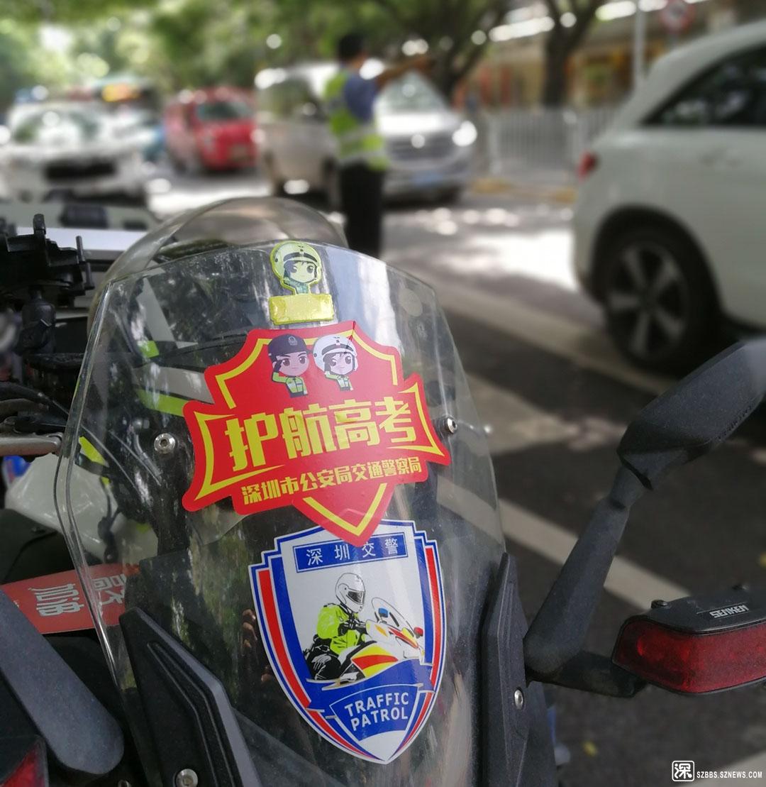 12IMG_20210607_105154警察为高考保驾护航.jpg