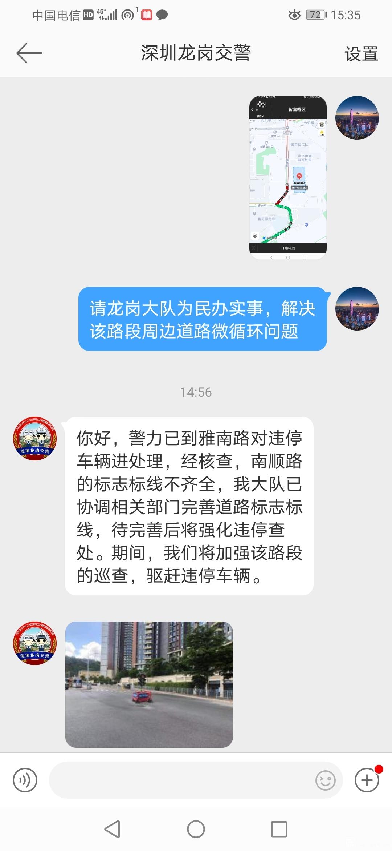 Screenshot_20210712_153548_com.sina.weibo.jpg